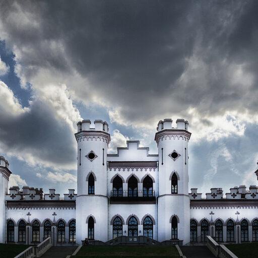 Коссовский замок (Дворец Пусловских)