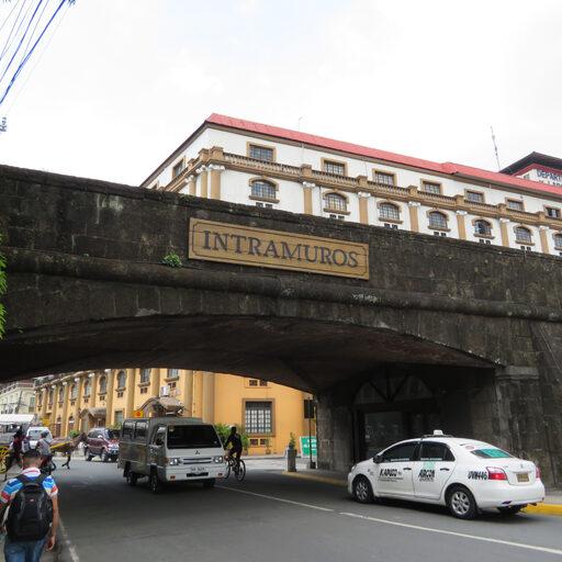 Испанское сердце Манилы