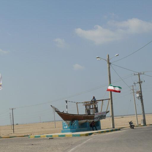 Незабываемый Иран. Часть 1. Остров Кешм.
