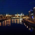 Патриарший мост, ХХС инемножко Остоженки.