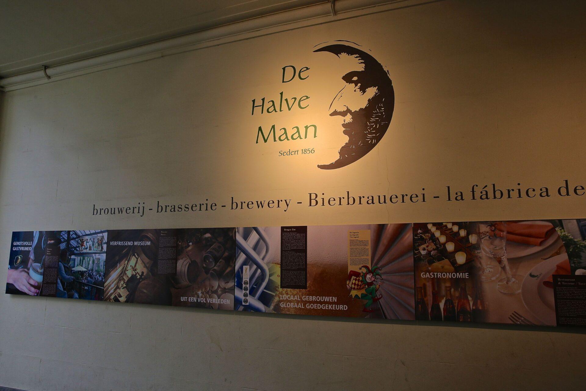 Пивоварня DeHalve Maan вБрюгге