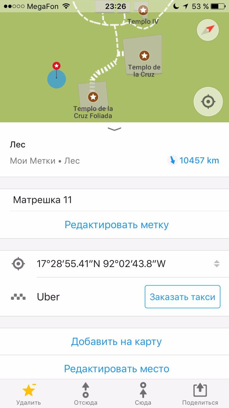 Матрешка №11