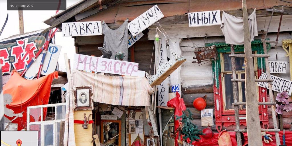 Музей или Лавка случайных вещей на трассе М-7? Москва-Нижний Новгород
