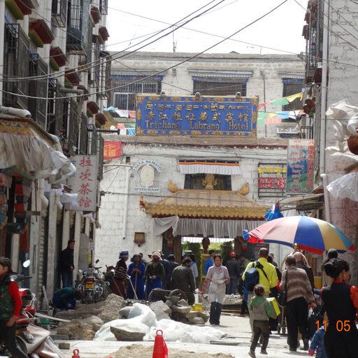 Восемь дней в Тибете. Часть 3.