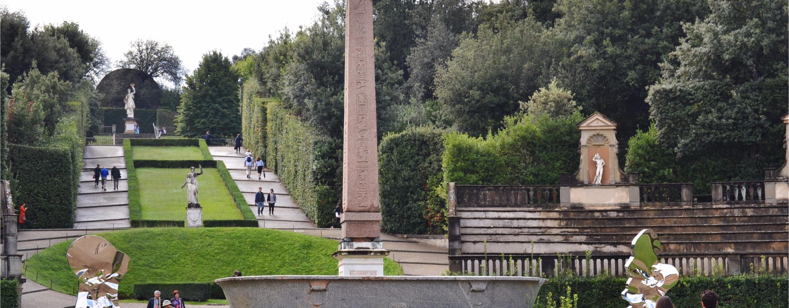 Флоренция. Сады Боболи.