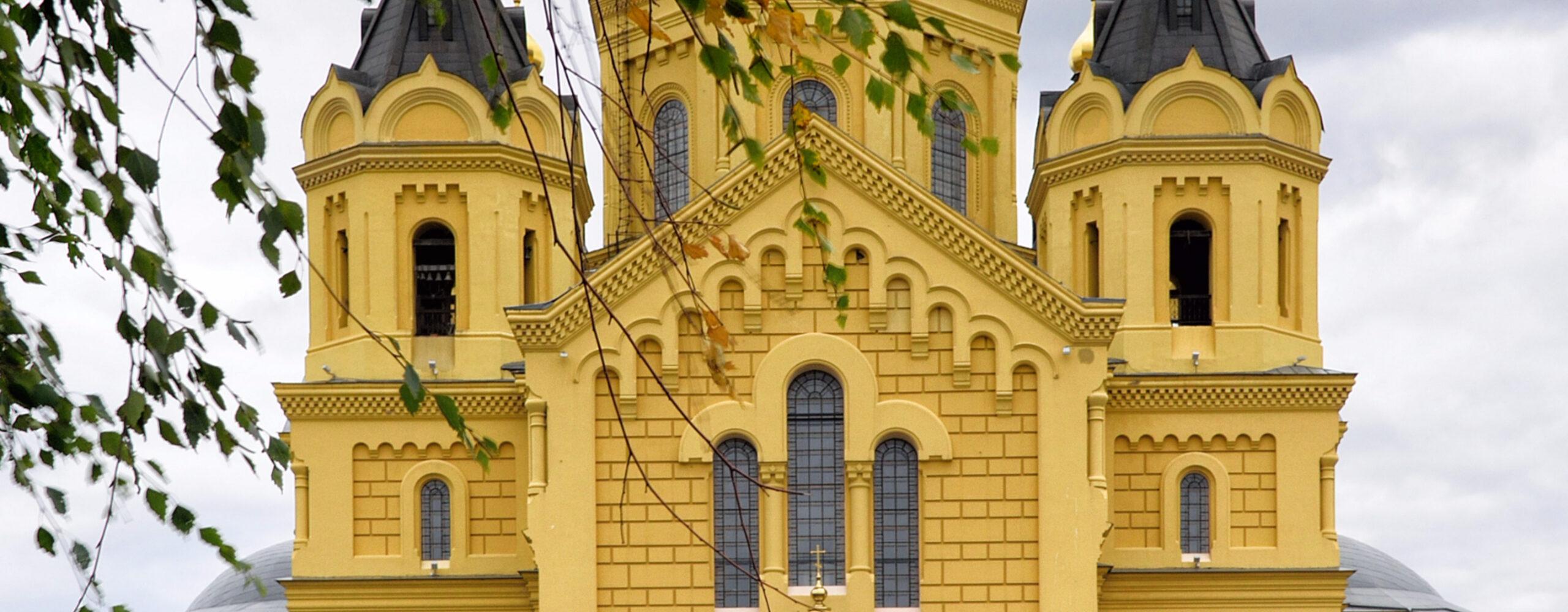 Собор Александра Невского наСтрелке