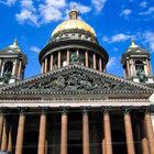 Петербург: около Исаакиевского собора