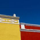 Мексика. Сан-Франсиско-де-Кампече.