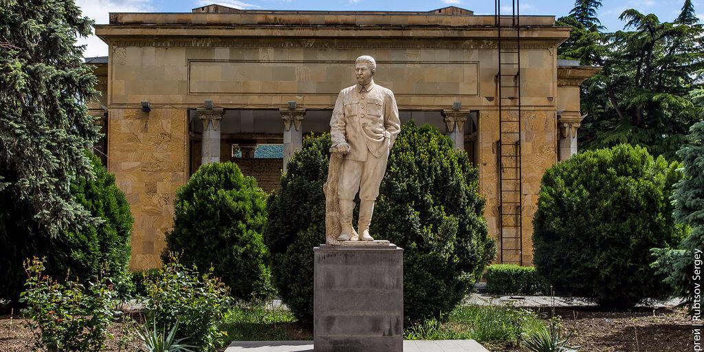 Гори — родной город Сталина