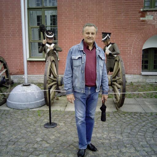 Прогулка по Санкт- Петербургу