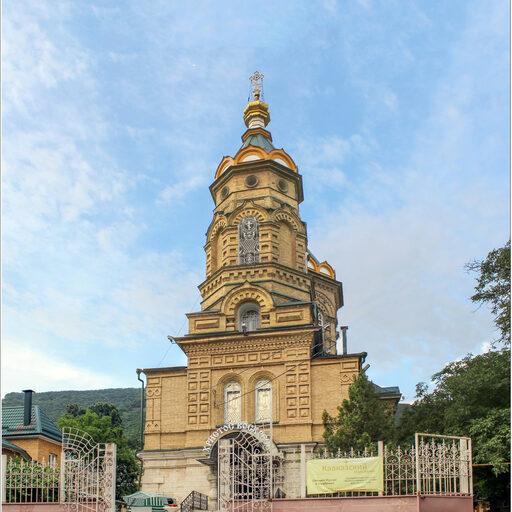Некрополь Пятигорска