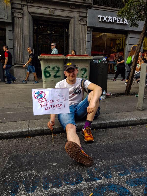 Евротрип Испания-Португалия: Мадрид