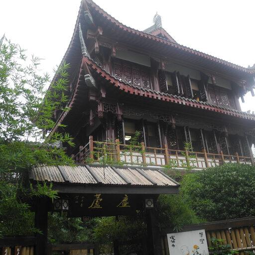 Китай за три недели. Ч.5 Чэнду — город чая и святынь