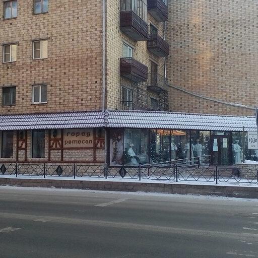 Город ремёсел в Красноярске