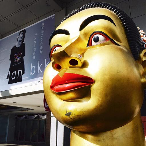 Немного о Бангкоке: величественная столица мира