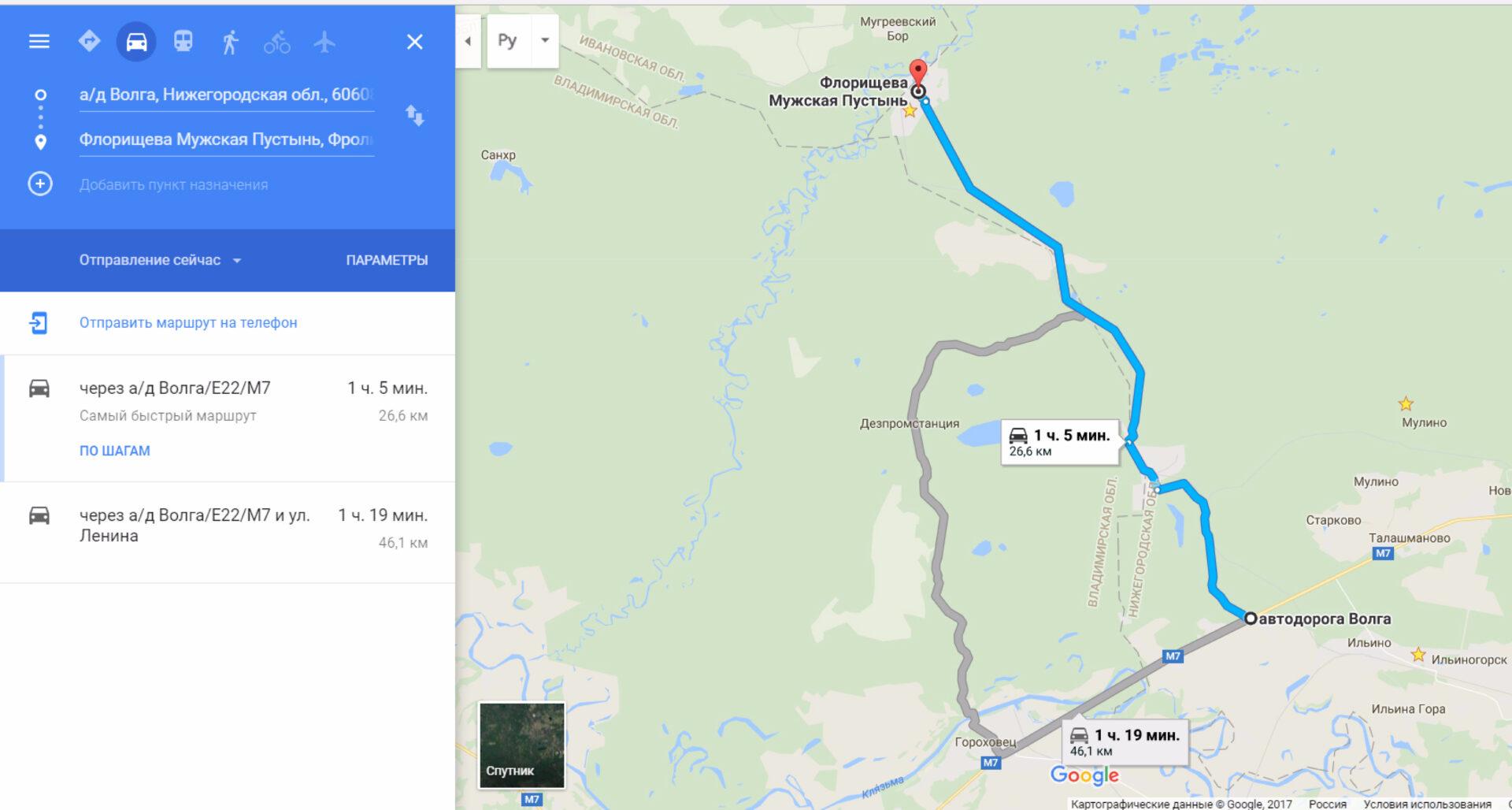 Межрегиональная НЕДОДОРОГА иГОС-ТЁБЫ вНижегородской области