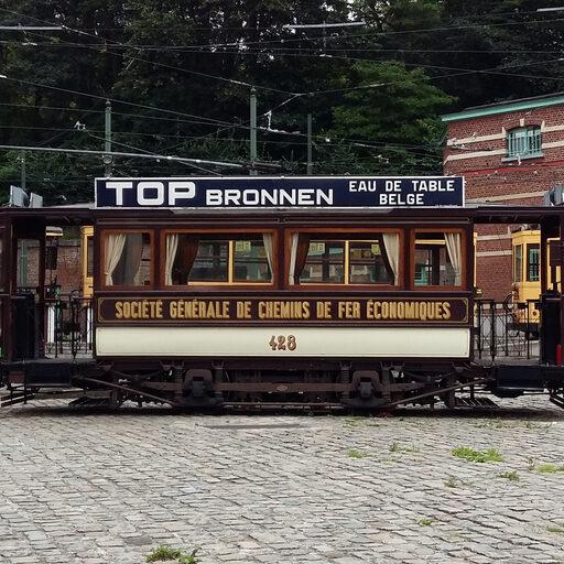 Брюссельский музей трамваев.
