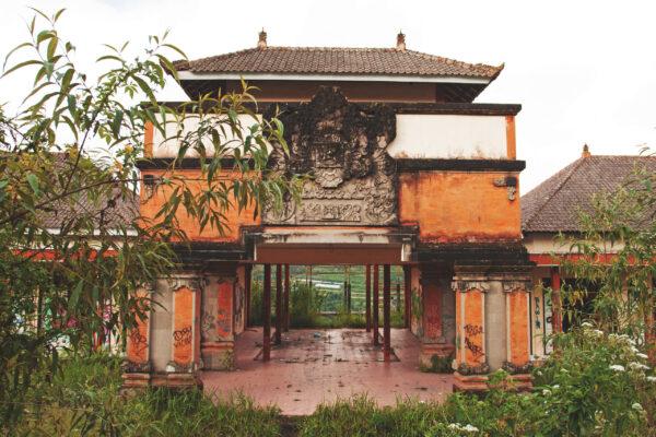 Необъятный Бали