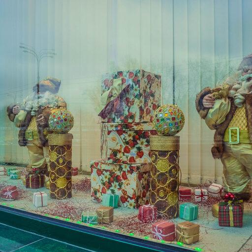 Москва в ожидании нового года.