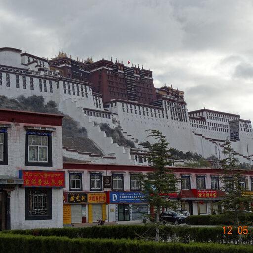 Восемь дней в Тибете. Часть 4.