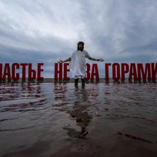 Денис Артемов