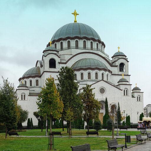 Осенний Белград