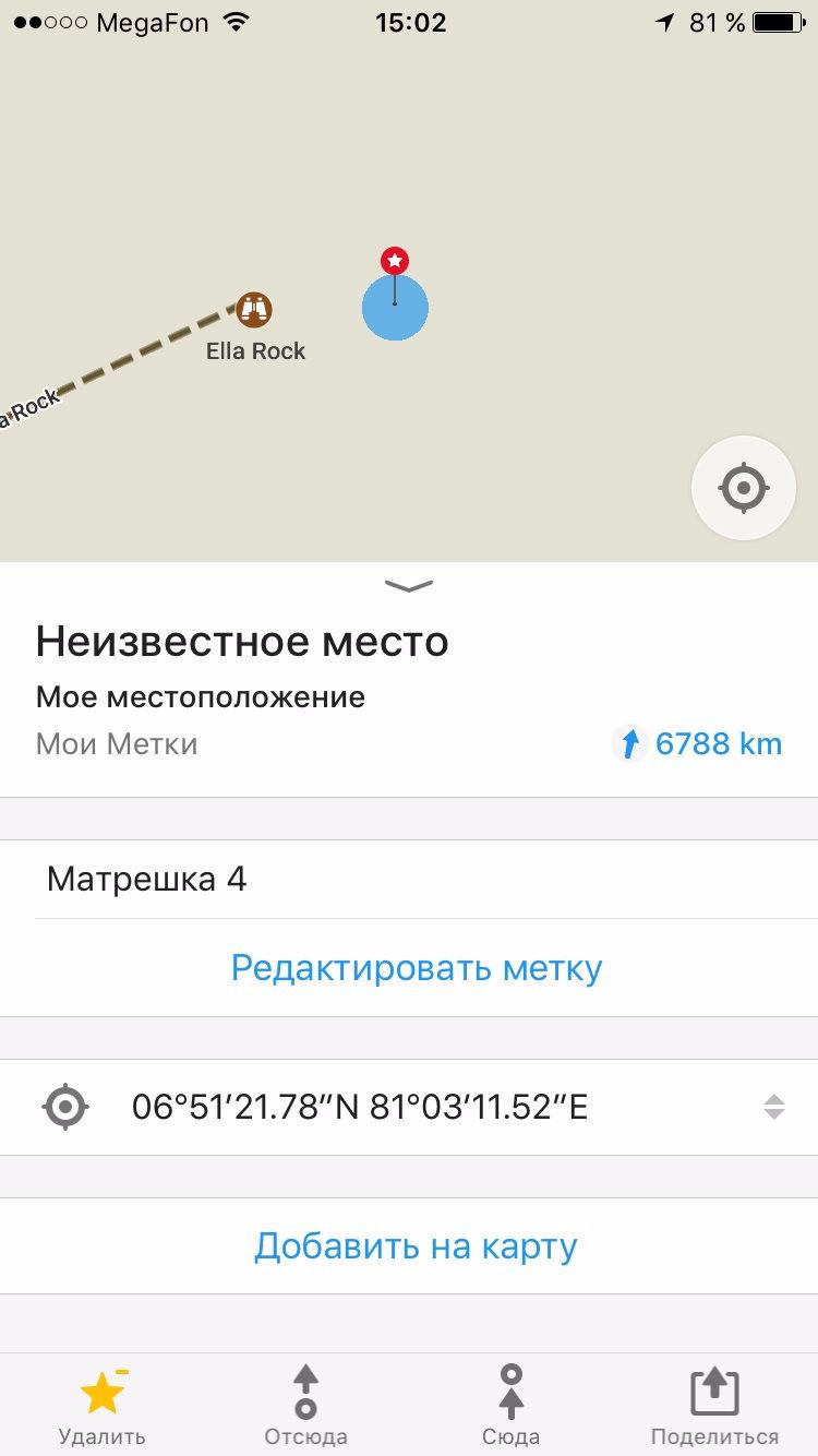 Матрешка №4 (!) НАЙДЕНА (!)