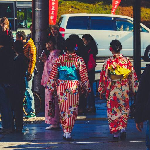 Киото. Город, где все еще сохраняют традиции того времени.