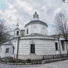 Между Верхней Радищевской иНиколоямской.