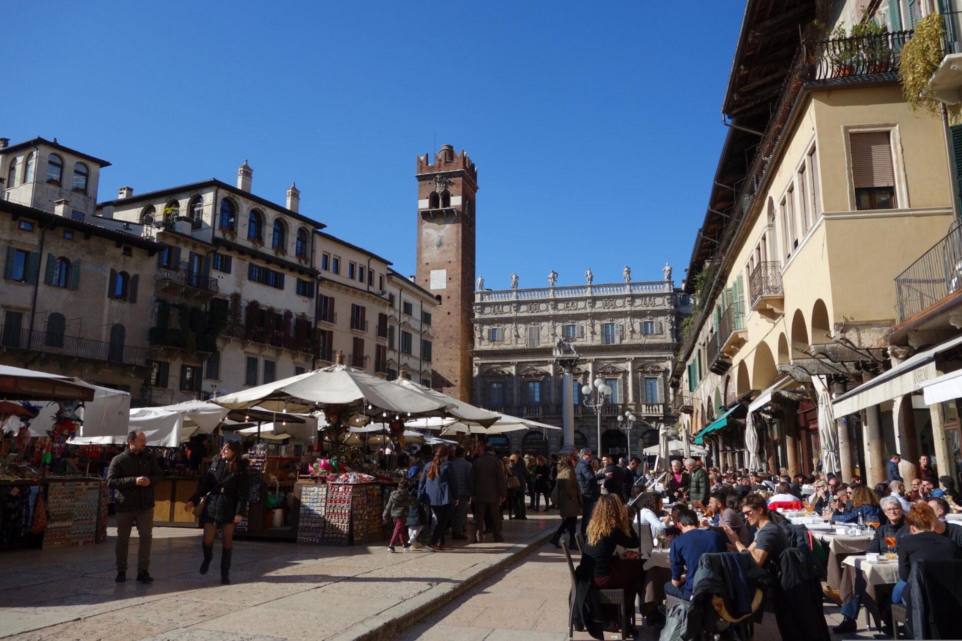 Италия, Верона. Часть 2. -