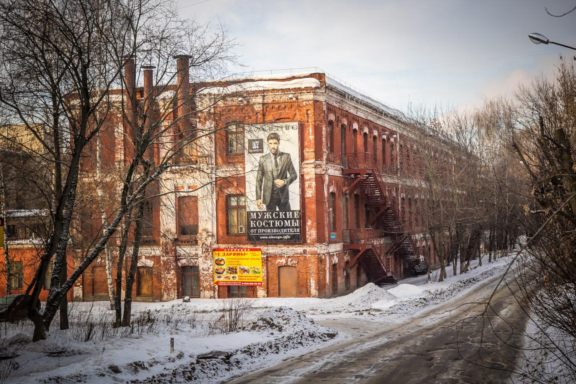 Иваново иокрестности…