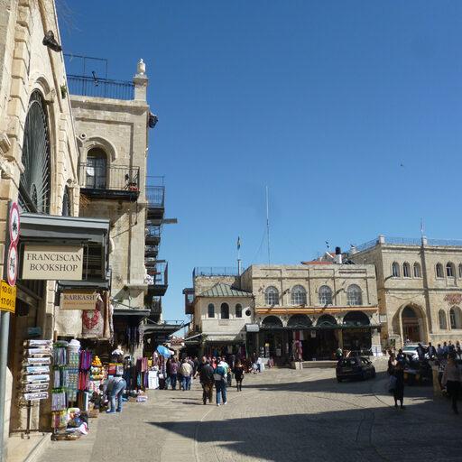 Израиль (Иерусалим и Вифлеем)… вырвались на 1 день из знойного и скучного Египта…