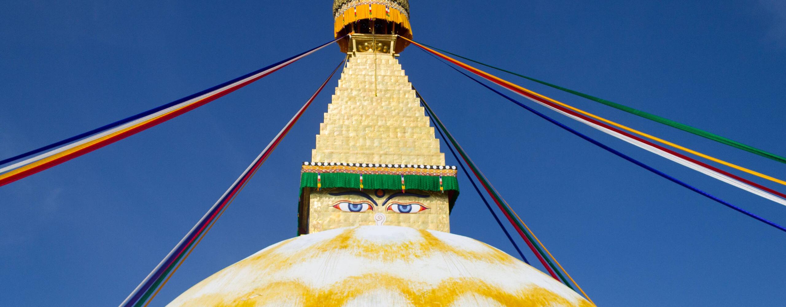 Катманду, 2,5 года спустя.