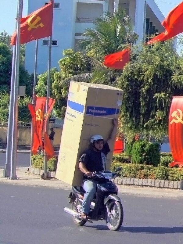 Вьетнам. Байки обайках.