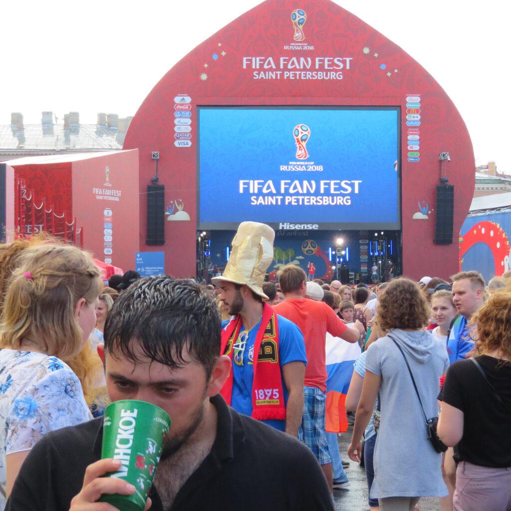 СПб. FIFA Fan Fest