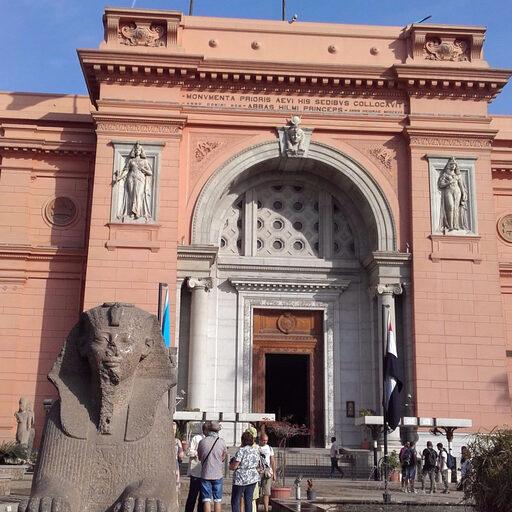 Египетский национальный музей. Каир