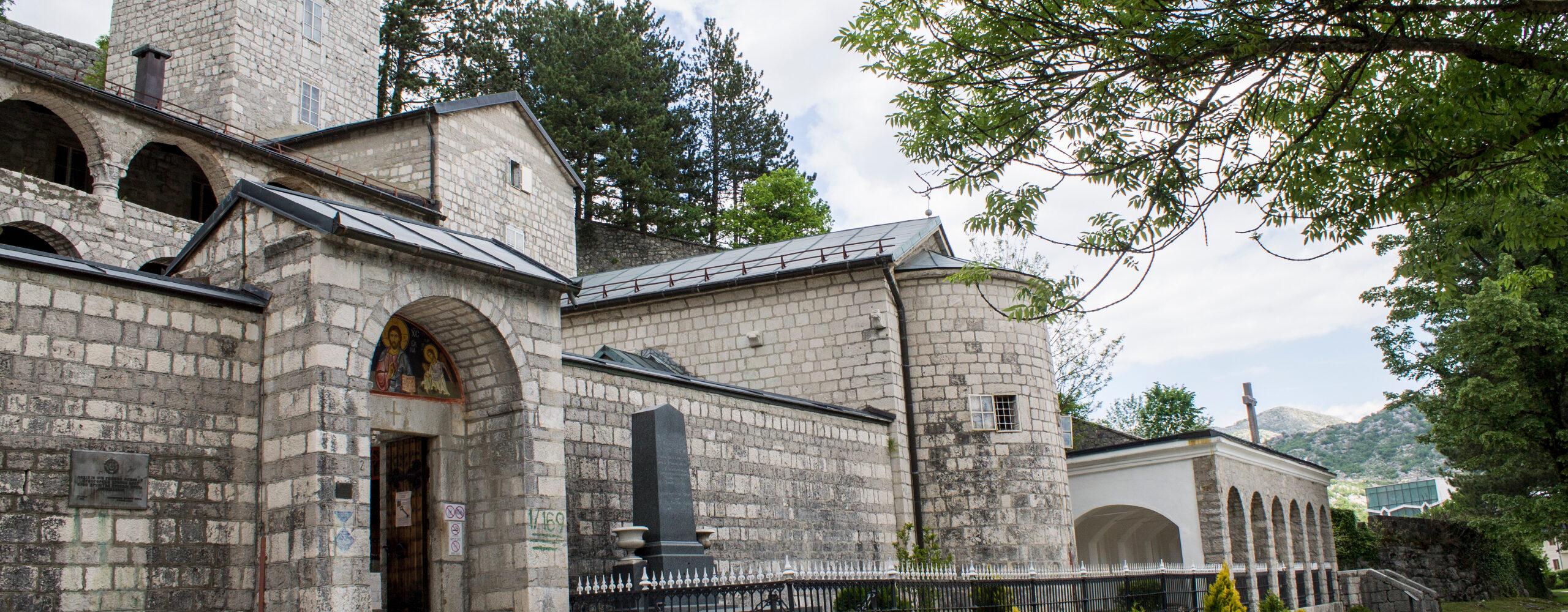 Цетинье— древняя столица Черногории.