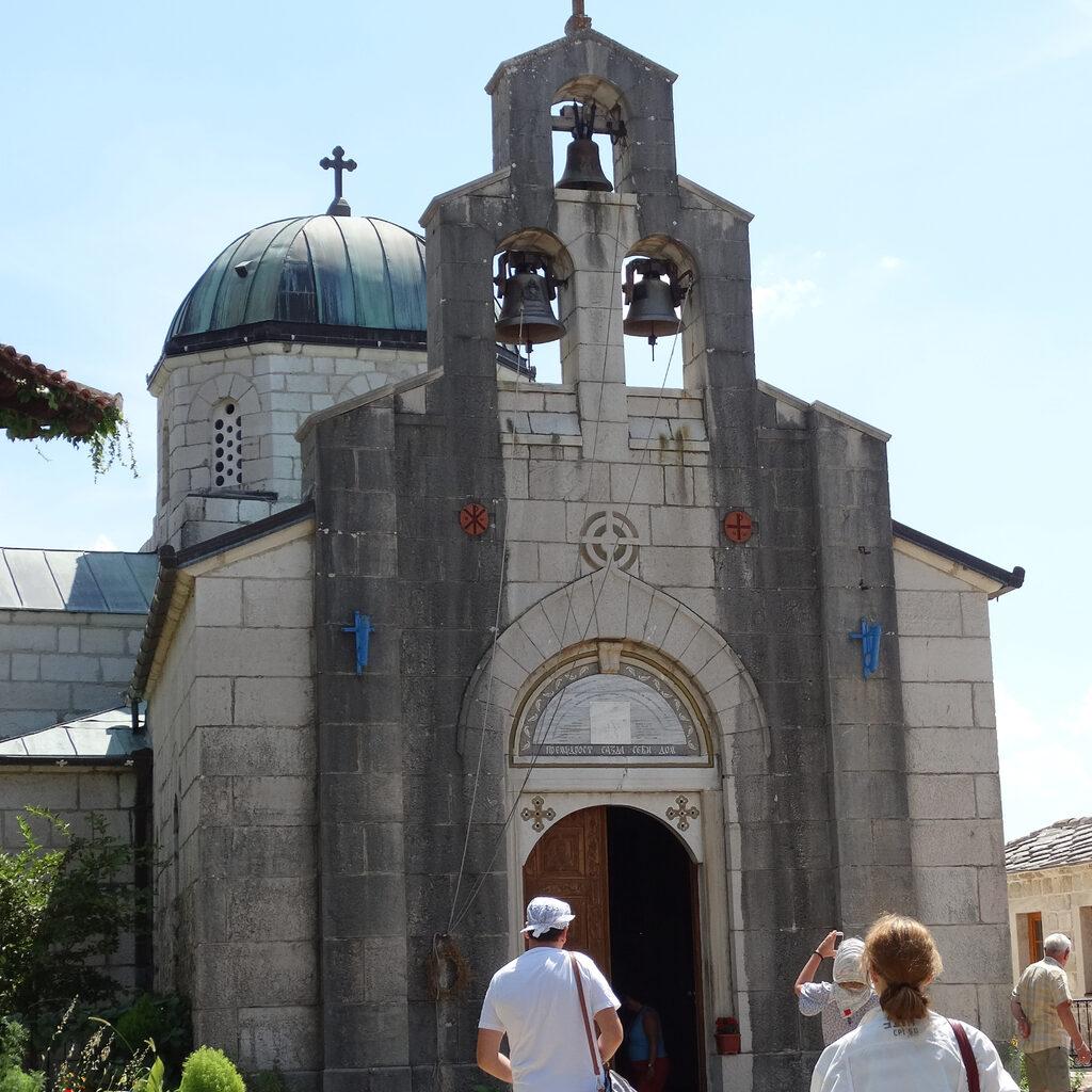 Требинье (Босния и Герцеговина)