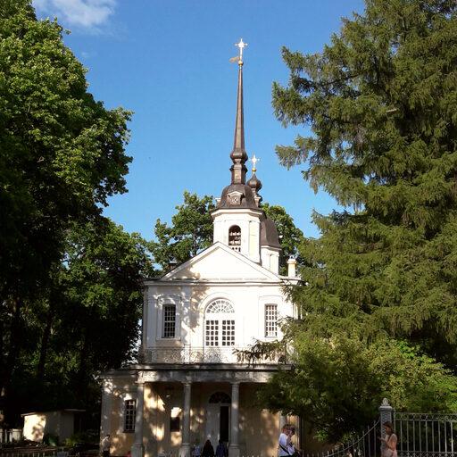 Город Пушкин, Лицей и Александровский парк.