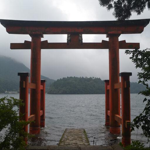 Регион Хаконе и озеро Асиноко