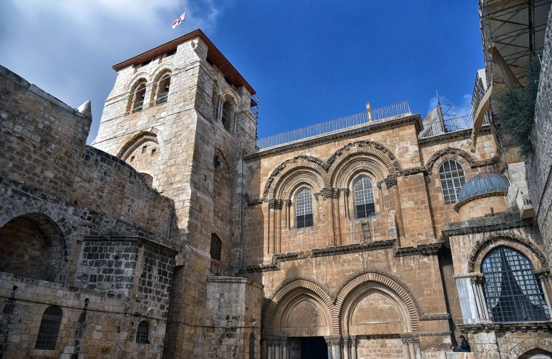 Иерусалим иГроб Господень