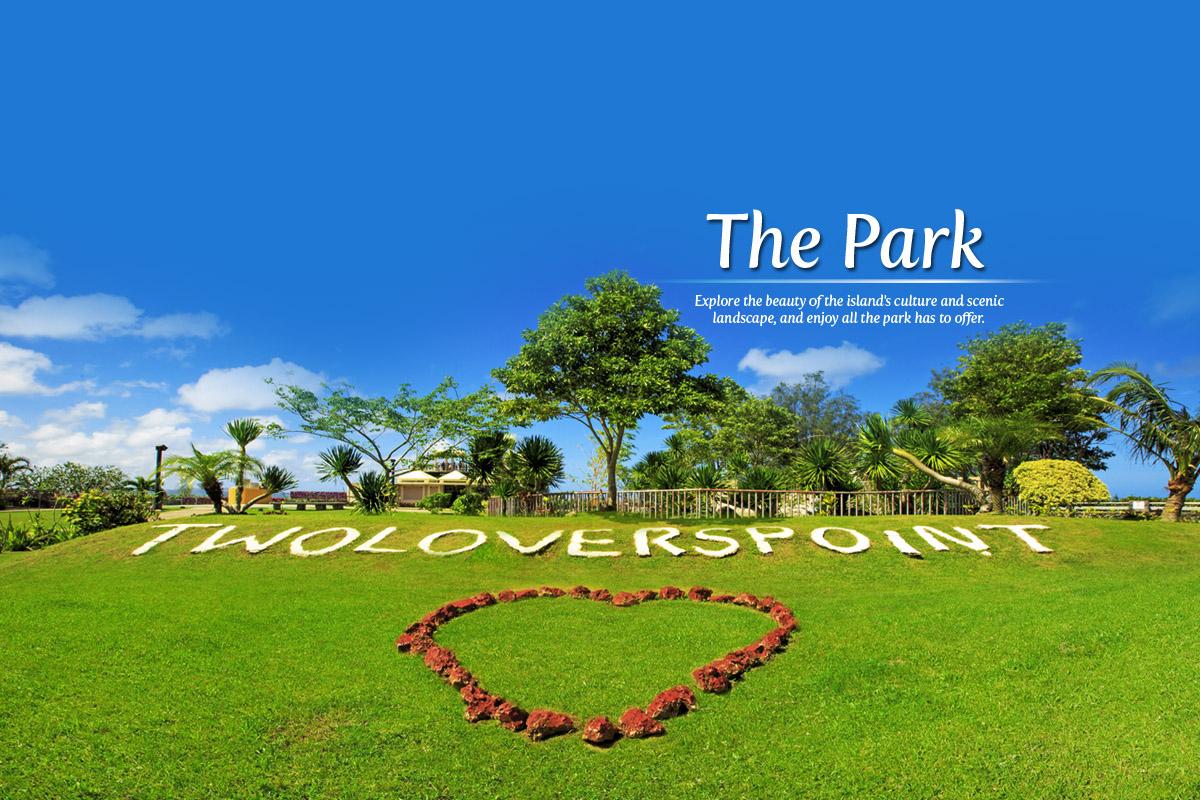 Фото с www.puntandosamantes.com - парк