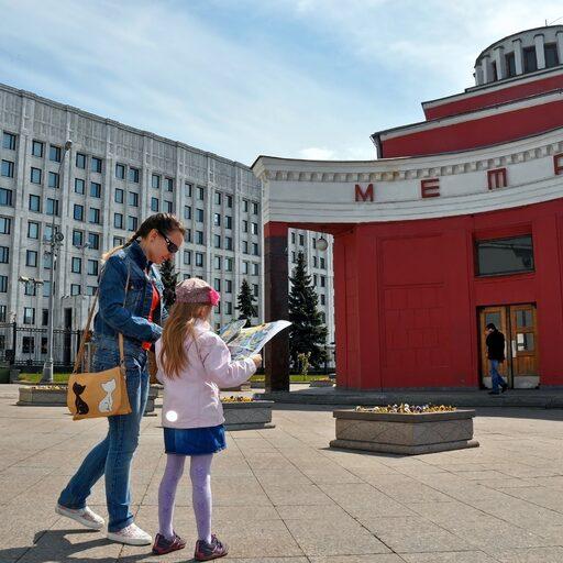 Москва — мой город (часть II)