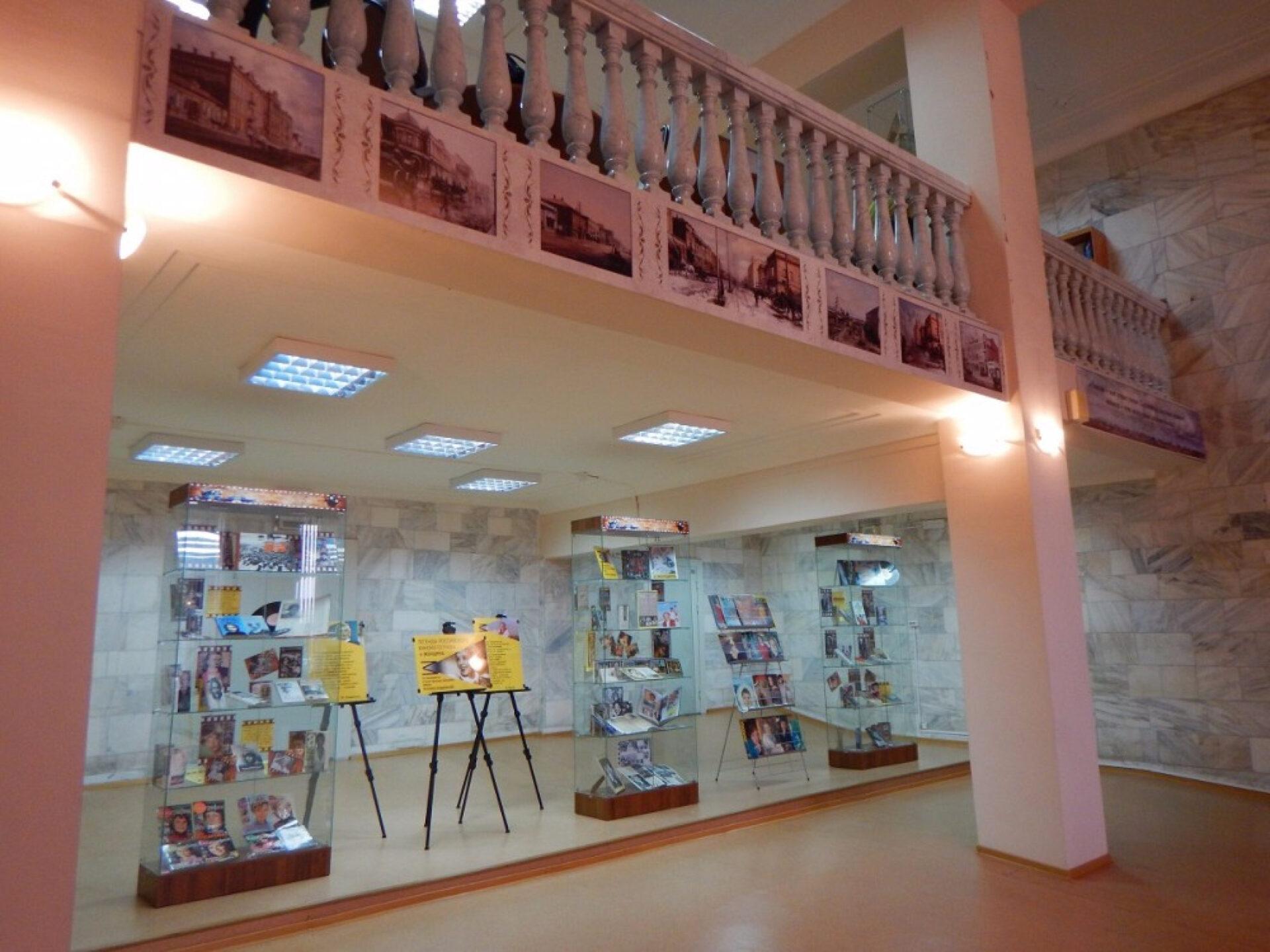 Прогулка поКраевой библиотеке вКрасноярске