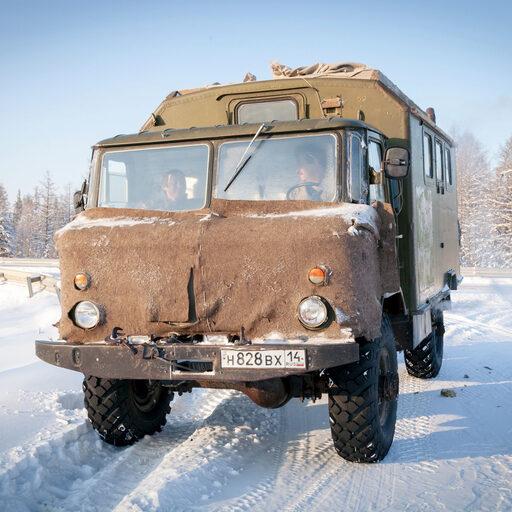 В гостях у якутского охотника, зимние приключения. Начало