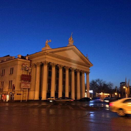 Город на Волге — Волгоград