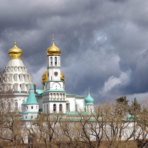 Новый Иерусалим: монастырь и музей.
