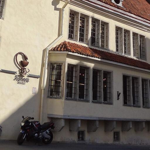 Самая старая аптека в мире