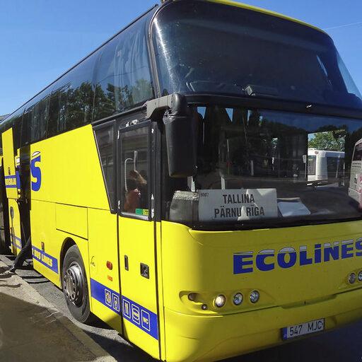 Туалет в Европейском автобусе