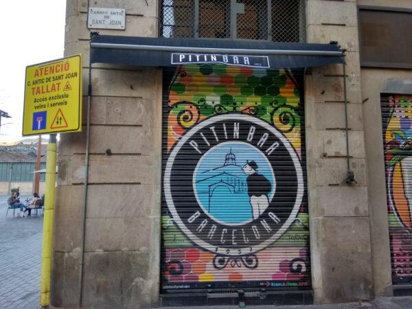Барселона. Новый Год. Борн